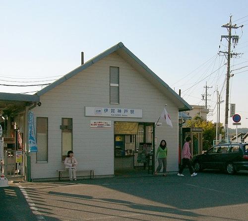 UTF-8 近鉄大阪線・伊賀神戸駅 伊賀神戸駅 - 初夏の伊勢・伊賀地方への旅 - (近鉄大阪線