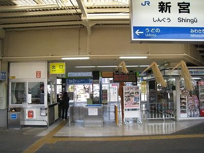 紀勢本線・新宮駅